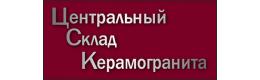 ООО «Сервис-керамика»
